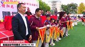 安顺阳光未来国际学校2019首届运动节闭幕式宇博TV