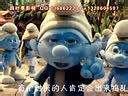 湖南常德张家界益阳郴州永州怀化娄底视频制作唯一正版余杰老师—蓝精灵