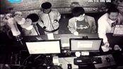 伪造的转账单3---防骗有对策 转钱要小心