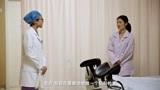01 妇科患者专科查体的沟通与引导(60秒)