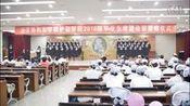 北京协和医学院护理学院2016年毕业欢送会16届本科献礼--天空之城 青春纪念册—在线播放—优酷网,视频高清在线观看