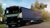 欧洲卡车模拟2 梅赛德斯Arocs 路遇某货车司机思考人生 Euro Truck Simulator 2