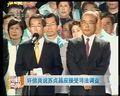 [视频]许信良说苏贞昌应接受司法调查