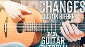 贾斯汀比伯新歌Changes吉他弹唱教学【Justin Bieber】 GroovyGuitar cover