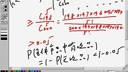 数理统计21-视频教程-上海交大研究生-要密码请到www.Daboshi.com