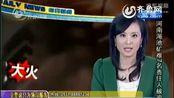 视频:浙江衢州棋牌房起火9人遇难