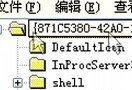 心凡老师讲【利用羊工具修复多数IE问题流程】-0009[wWW.asYGfw.coM]
