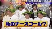 【kiss忍耐】剧团一人和mihiro_05_2010·01·04-0002