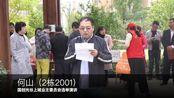 国创光谷上城业主委员会选举演讲