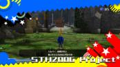 【索尼克世代mod】STH2006 Porject Demo4 V2.0 全日语日文覆盖