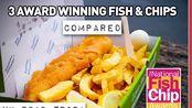 英国最好的炸鱼和薯条店 3家拿奖店比拼Is this REALLY the UK's BEST Fish and Chips英国美食