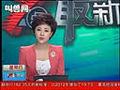 【何仙姑夫】56山西卫视报道【麦兜找穿帮:《甄嬛传》】[big笑工坊www.zannai.com]