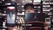 【看你老师】球鞋介绍影片 - 代课老师 Pea on Air Jordan 20's