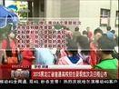[都市零距离]2015黑龙江省普通高校招生录取批次及日程公布