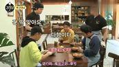 姜食堂:看到姜虎东等人没吃饭,白钟元亲自下厨给他们做猪肉盖饭