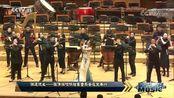 [音乐周刊]渊远流长张倩渊唢呐独奏音乐会在京举行_CCTV节目官网-CCTV-15_央视网()