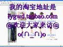 视频: 连云港 网店 淘宝