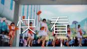 震惊!深圳市盐田高级中学VAC动漫社竟然在运动会上跳寄明月?