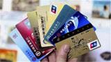 没钱的银行卡不存钱、不销户,多年后欠银行钱吗?看完叮嘱家里人
