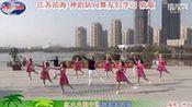 《红火火的中国甜美美的家》神韵广场舞—我的点播单—在线播放—优酷网,视频高清在线观看