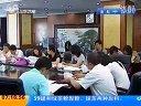 山东省新增15家合法自费出国留学机构 110614 早新闻