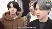 【WNS中字】200304 [BANGTAN BOMB] BTS at CONNECT, BTS in Seoul - BTS (防弹少年团)