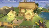 耗时(忘记多久了),第一次成功盖好一个小房子,自己很喜欢这种风格的房子!