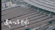 北京财贸职业学院助力武汉!