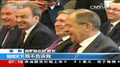 """0001.中国网络电视台-[朝闻天下]特朗普向俄""""泄密""""?普京:这纯属无稽之谈_CCTV节目官网-CCTV-13_央视网()[超清版]"""
