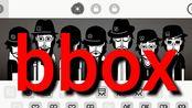 三首bbox 游戏名:b-box音乐制作