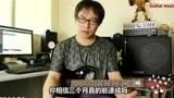 12 吉他五和弦连接练习