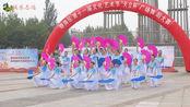 静海区广场舞大赛大邱庄队演出的扇子舞《山笑水笑人欢笑》请欣赏