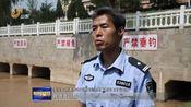 [山东新闻联播]激流勇进! 东营民警跳进引黄涵洞救出一学生