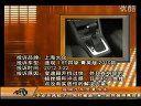 吉林市电视台生活频道《车行天下》2012.03.23—在线播放—优酷网,视频高清在线观看