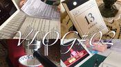 tomuy的vlog#02/spend a day with me/高二文科生/补假期作业/宅家日常