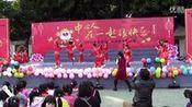广州市番禺区中心小学新年音乐会 (2)—在线播放—优酷网,视频高清在线观看