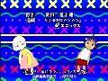 热带雨林的爆笑生活OVA (3)