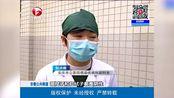 安庆:4名患者病情好转 下周或将全部出院