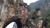 贵州省盘州市石桥镇,特色免费的景点:洞上洞,请老铁欣赏吧!
