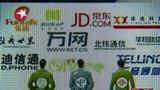 [看东方]虚拟运营商170号码今开售 初期放号规模近千万