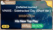 Epiphany | VINXIS - Sidetracked Day [Deflected Journey] +HDHR 99.92% {#1 668pp F