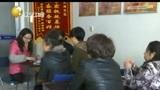 [辽宁新闻]抚顺市新抚区:建立完善党务体系 创建服务型党组织