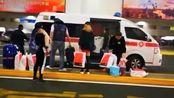 浦东机场员工私用救护车接机多人被处分 官方:开除派车科长、司机