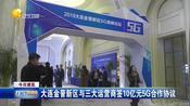 辽宁省政法系统先进模范事迹报告会在沈阳举行