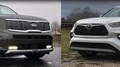 全新汉兰达和起亚telluride对比,大型SUV选日系还是韩系?
