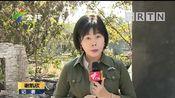 广州 荔湾区:旧式民房起火 疑是电线短路引致