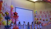 【校园篇】吉林工商学院旅游学院2017级迎新汇演集锦