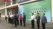 山东省暨菏泽市第十五届社会科学普及周开幕