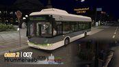 【青叶君】下车请走后门~omsi2巴士模拟Krummenaab E42(C42)路
