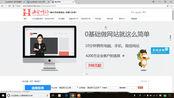 如何制作b2c网站_怎样自己做网站_佛山网站制作_桂林网站建设_网站建设收费_新手网站建设视频教程_